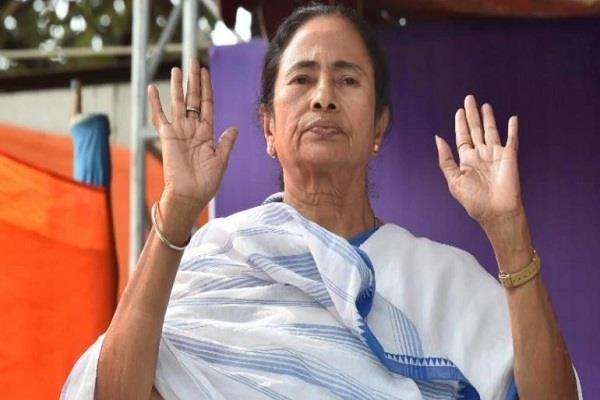 mamta refuses to give helicopter governor writes letter to chief secretary