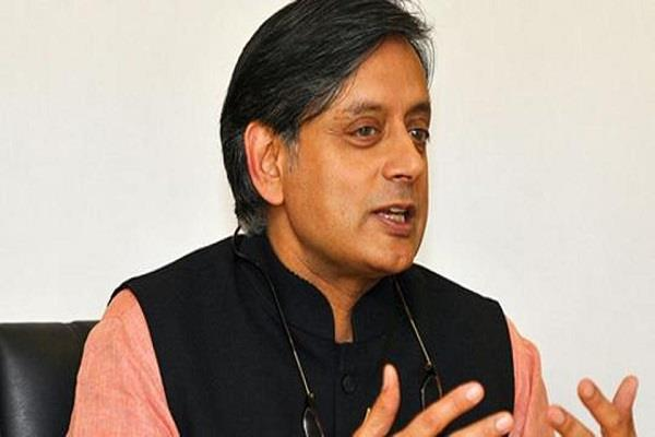 shashi tharoor became strategic advisor to british company