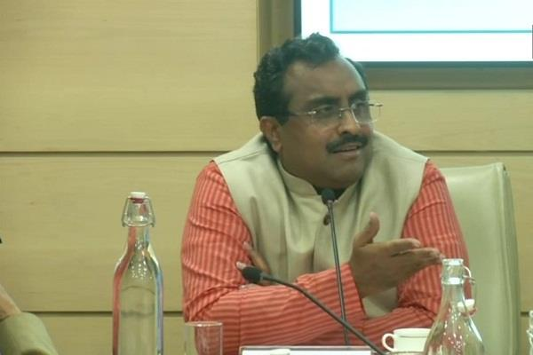 political activities should be restored as soon as possible in j k ram madhav