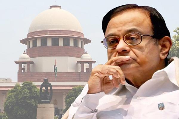 inx media case hearing on chidambaram s bail plea on wednesday