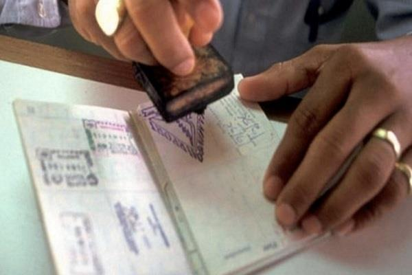 uae citizens will now get visa directly on arrival in india