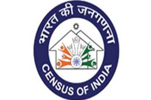 census 2021 will be done in 16 languages ministry of home affairs