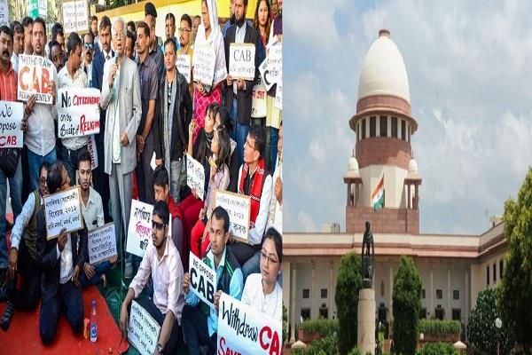 all assam student union will go to court against citizenship amendment bill