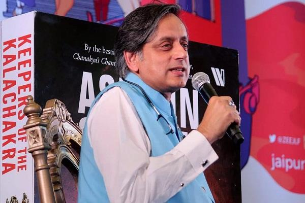 shashi tharoor praised the proposal on kashmir in us parliament