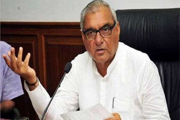 off the record bhupendra hooda out of lutyens  bungalow after 30 years