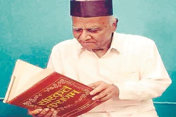 meet the  muslim pundits  of sanskrit