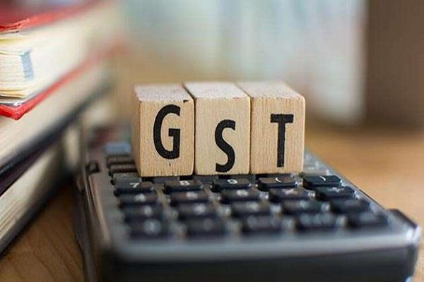 preparation to increase gst rates to increase income