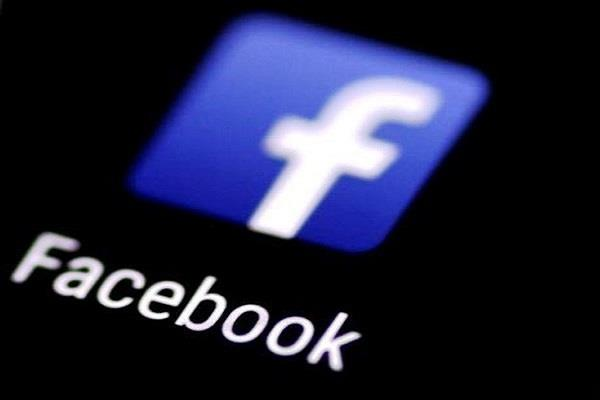 facebook gives a blow to pakistan ban on pbc live streaming on kashmir