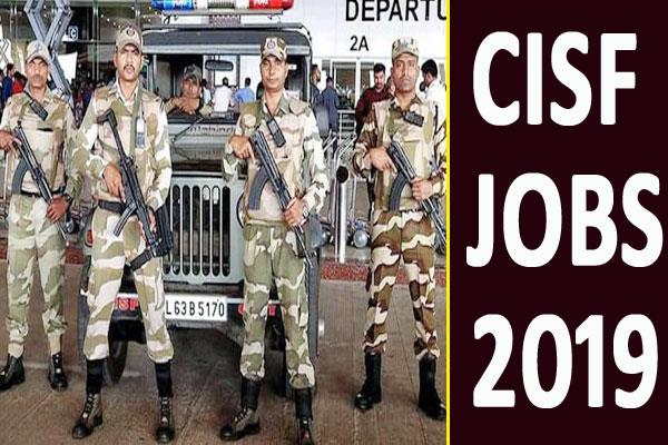 cisf recruitment 2019 posts of head constable gd sport quota vacant