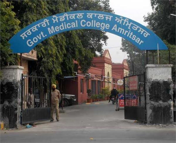 the time for government medical colleges will be from 8 am to 4 pm