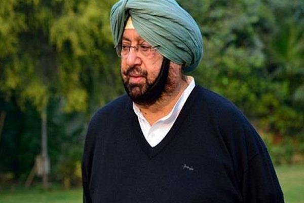 chief minister amarinder give order to dgp