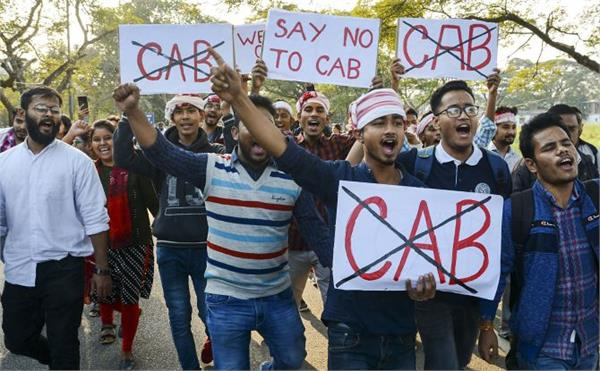 u s concerned about implications of cab