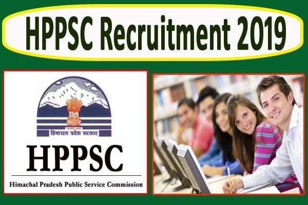 hppsc recruitment 2019 vacancies for lecturer posts