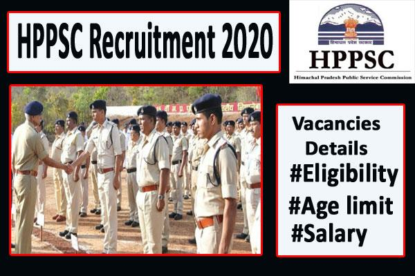 hppsc recruitment for 74 inspector posts for graduates