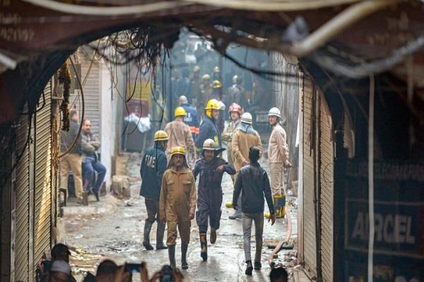 discussion on delhi fire