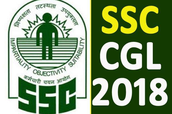 ssc cgl 2018 ssc announces ssc cgl tier 3 exam date