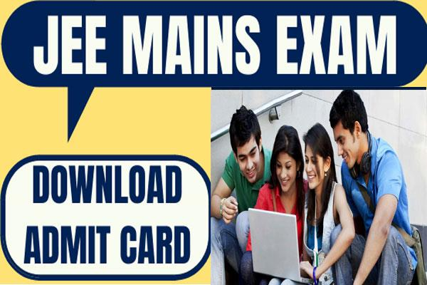 jee main january 2020 admit card expected to be released