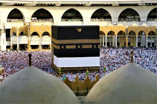 the last date for filling the form for haj is extended to 17 december