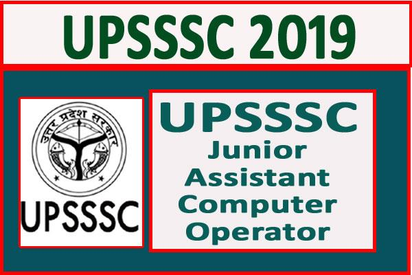 upsssc junior assistant and computer operator examination postponed
