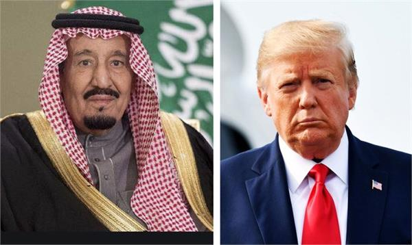 saudi king orders security services to cooperate with us