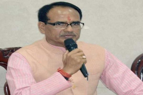 former cm shivraj appeals to the state on the protests against the caa