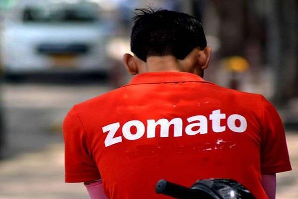 zomato delivery boy smuggling alcohol