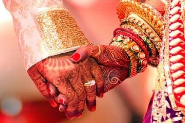 case registered on 24 for inter caste love marriage ruckus arson and sabotage