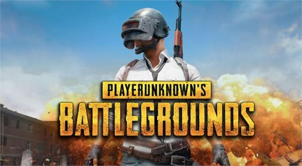pubg game proving to be more deadly than drugs in punjab