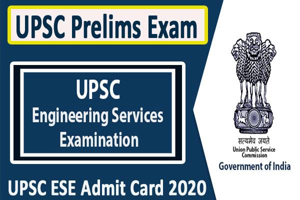 upsc engineering service prelims exam admit card released