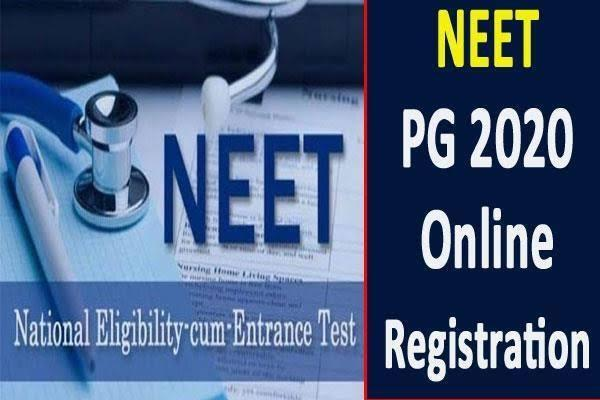 neet 2020 registration process for medical courses admission started