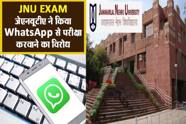 jnu decides to conduct exams via whatsapp