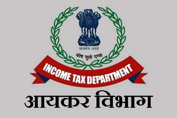 income tax department refunds tax of rs 1 46 lakh crore till november