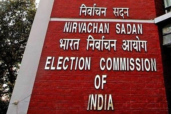 delhi assembly election dates may be announced soon