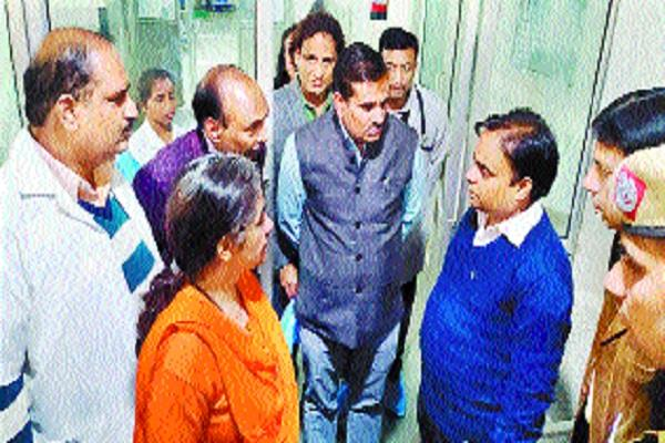 bk hospital s arrangements come down dc patted pmo