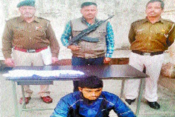 illegal arms arrested filed case presented court
