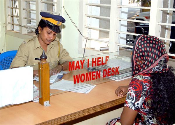 महिला सुरक्षा को लेकर सरकार का बड़ा कदम, थाने में बनेगा Women Help Desk