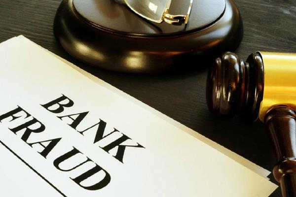 bank fraud ed attached demand draft of rs 2 25 crore in rajasthan
