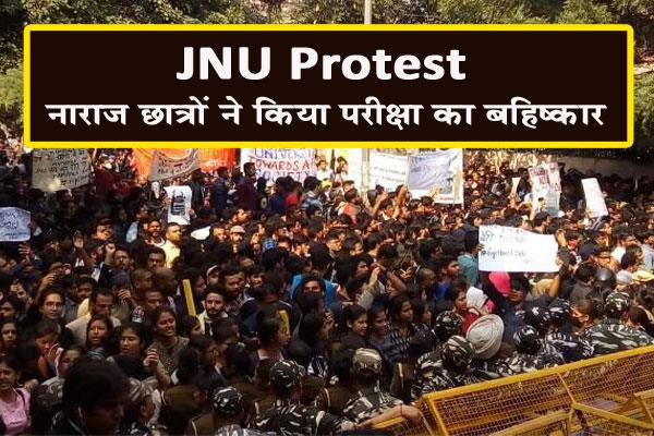 jnu protest students decide to boycott exams
