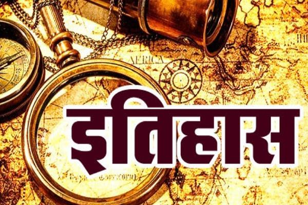 history of the day ram prasad bismil ashfaq ullah khan thakur roshan singh