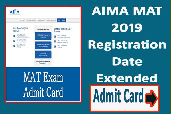 aima mat 2019 online registration date extended check schedule
