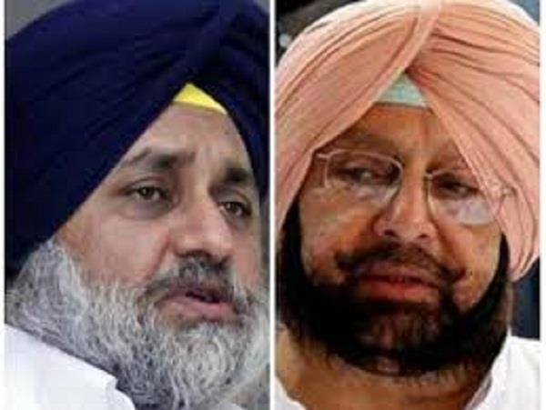 akali dal releases photo of chief minister captain with gangster