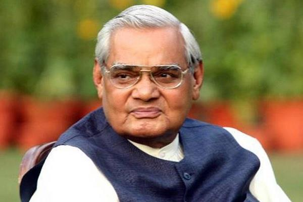 cm pays tribute to former prime minister atal bihari vajpayee s birthday