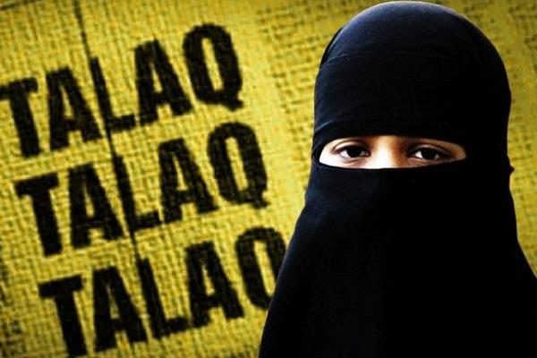 first case of triple talaq in bhopal