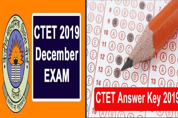 ctet 2019 answer key for ctet exam will be released soon
