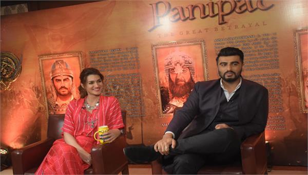 exclusive interview with panipat star cast kriti sanon arjun kapoor