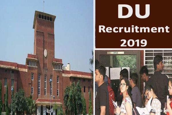 du recruitment 2019 for assistant professor posts