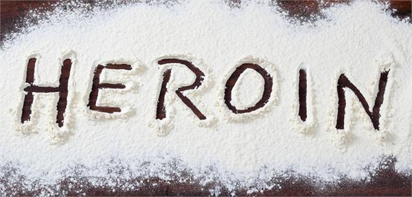 person arrested with heroin