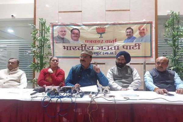 administration jabalpur took action against mafia on instructions of cm