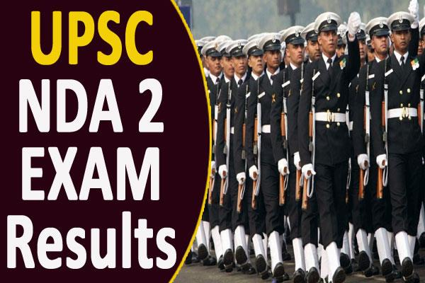 upsc nda 2 results exam results released 7034 candidates selected