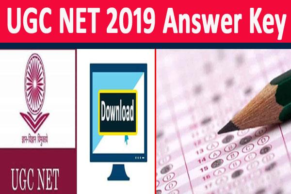 ugc net 2019 december answer key released